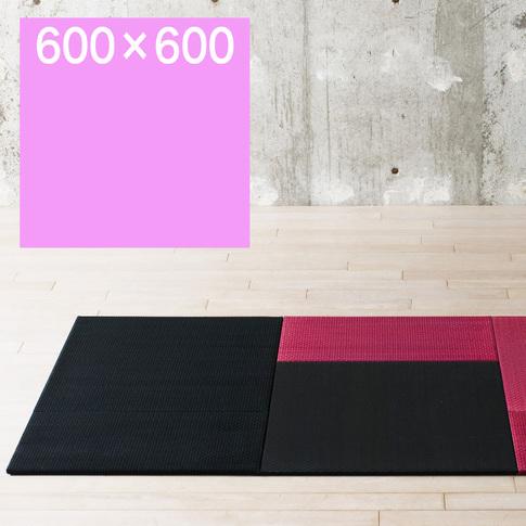 カラー66 (800x800)-1.jpg