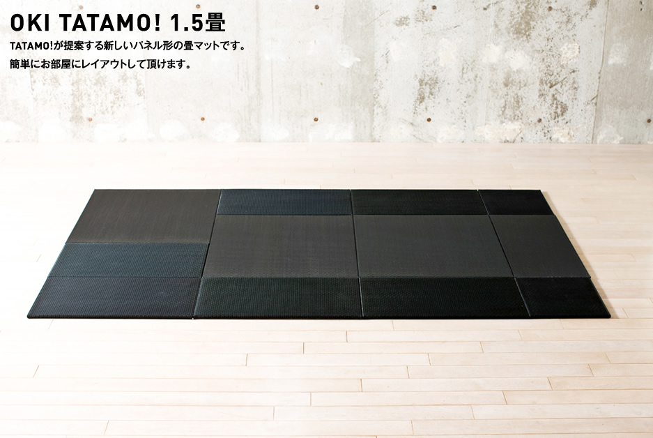 OKI TATAMO! 1.5