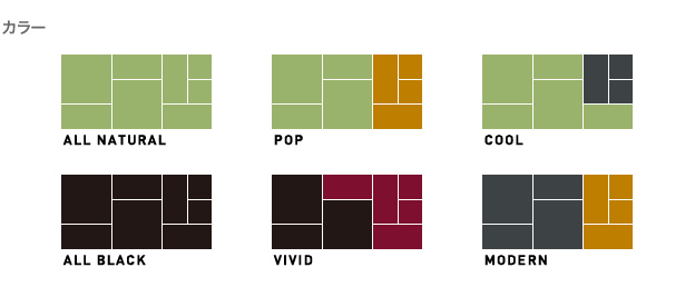 oki-tatamo-1-0_color-img.jpg