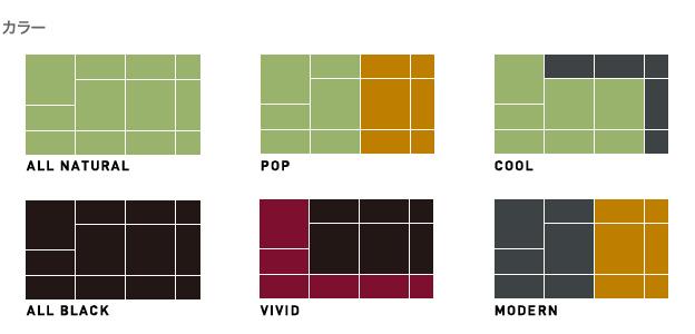 oki-tatamo-1-5_color-img.jpg